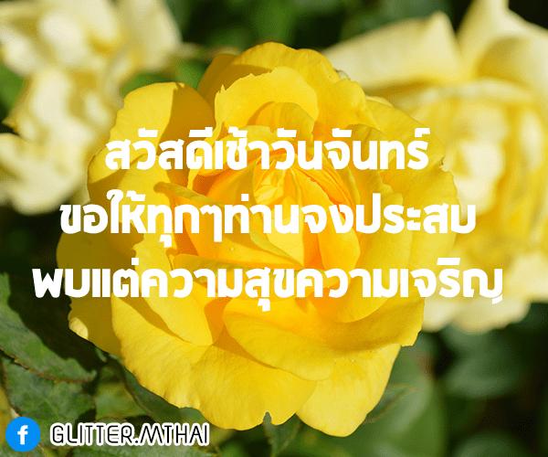 glitter.mthai.com