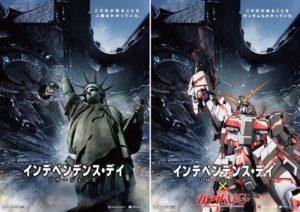 IndependenceDayResurgence_Gundam UC