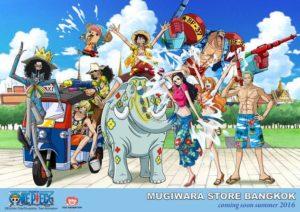 Mugiwara Store bangkok