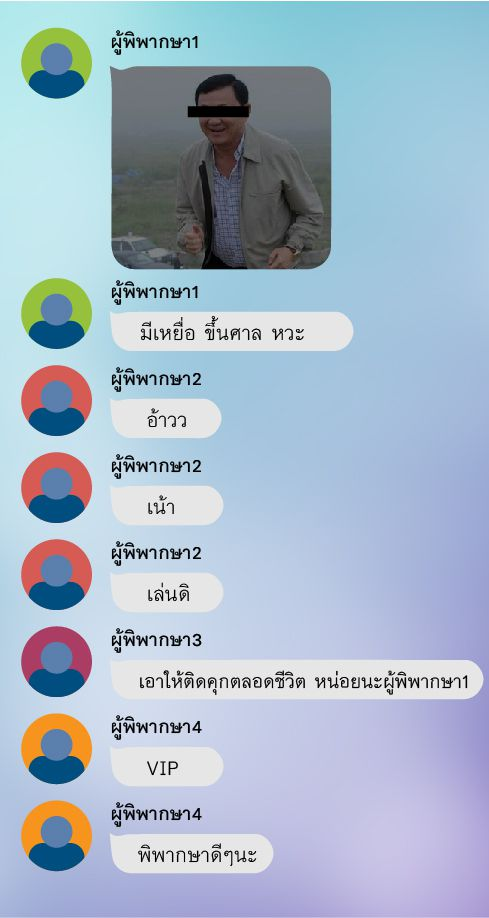 pulse-linechat-04