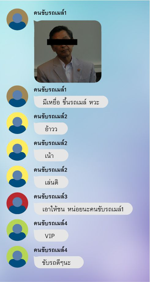 pulse-linechat-05
