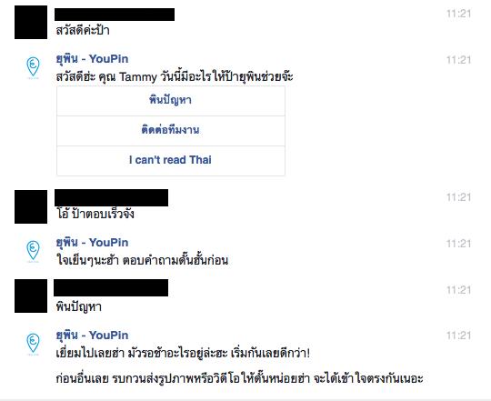 7-chat-bot-1