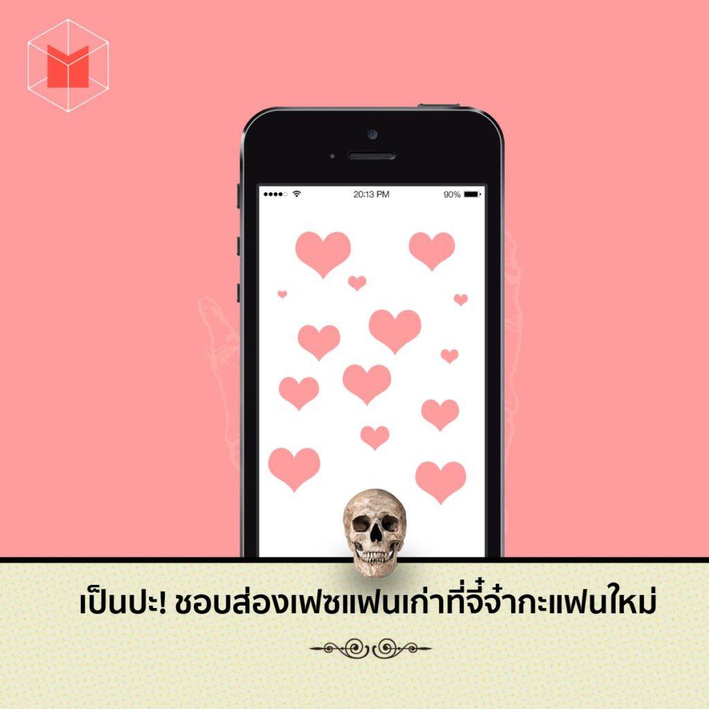 byte-morbid-01