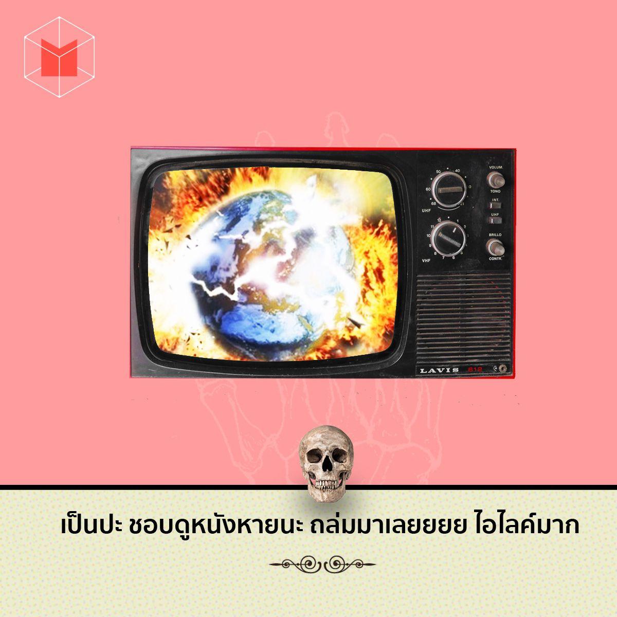 byte-morbid-03