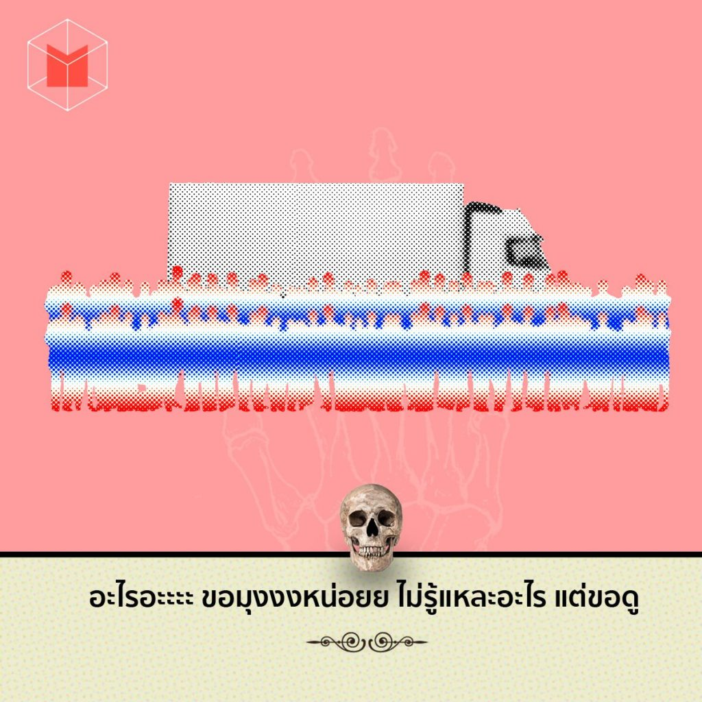 byte-morbid-08
