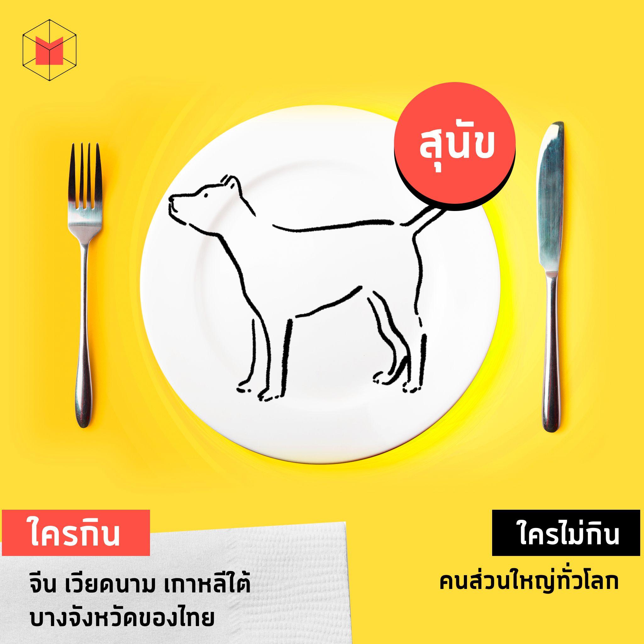 matter-food-4