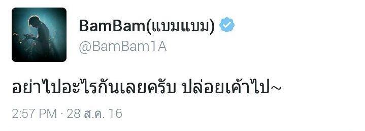 Bambam Twitter