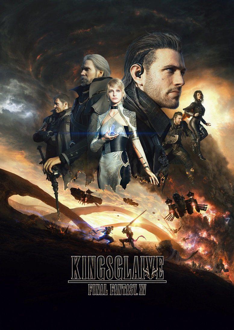 Kingsglaive FFXV
