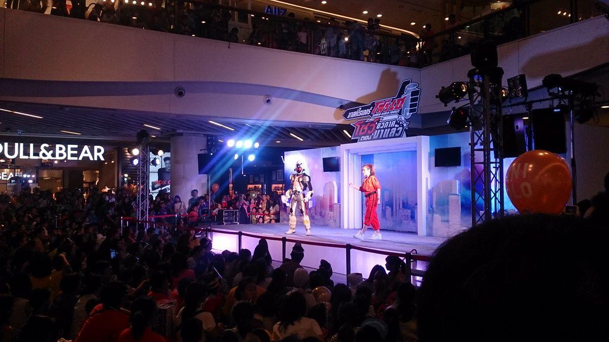 Masked Rider Show