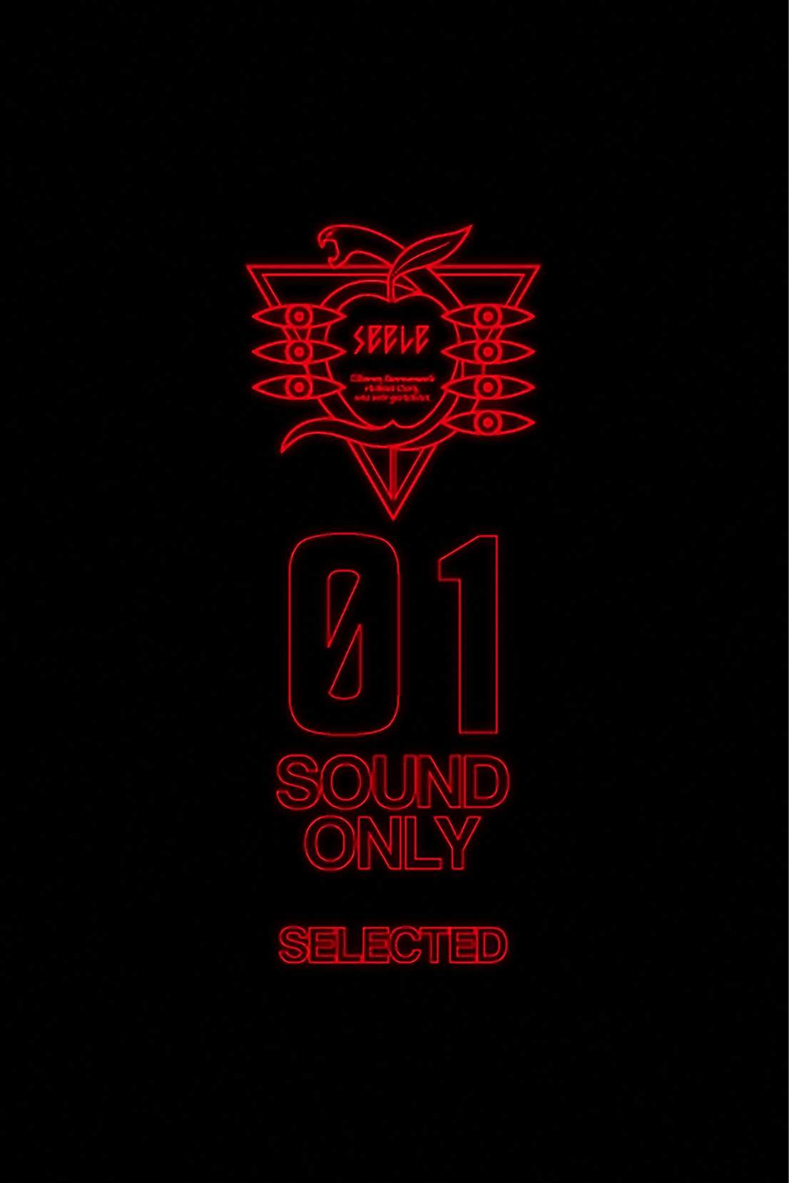 Seele Sound Only