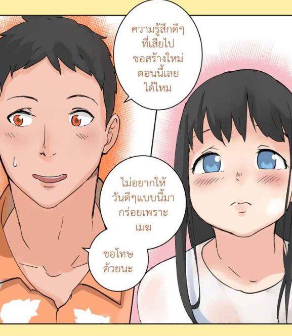 Webtoon.com