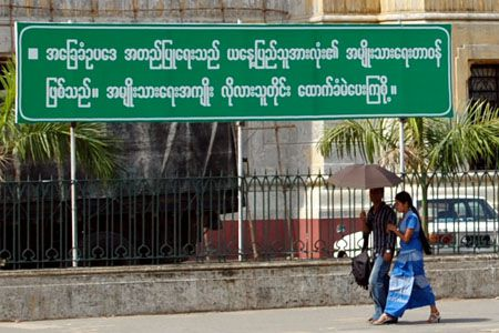 Prachatai Burma