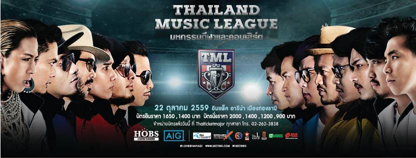 thailand-music-league