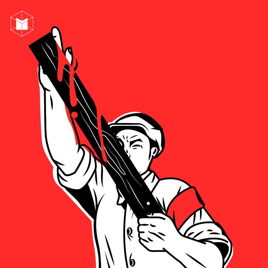 redguard-02