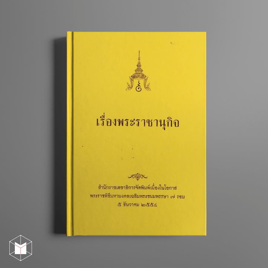 literature-01