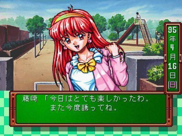 ตัวอย่างภาพเกมแนว Ren-Ai ที่หลายท่านคุ้นเคย / ภาพจาก - www.gamefaqs.com