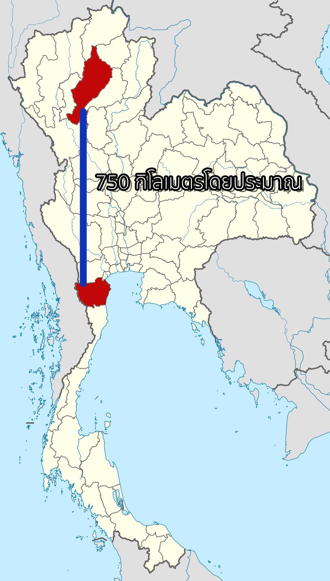 lampang-and-petchaburi