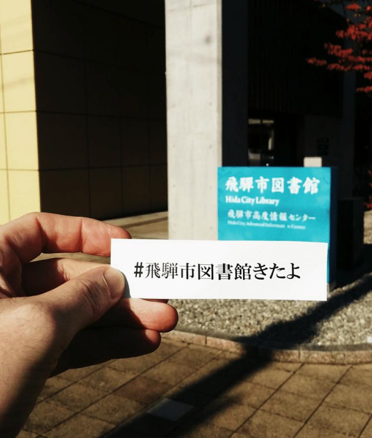 ภาพจาก - https://izanau.com