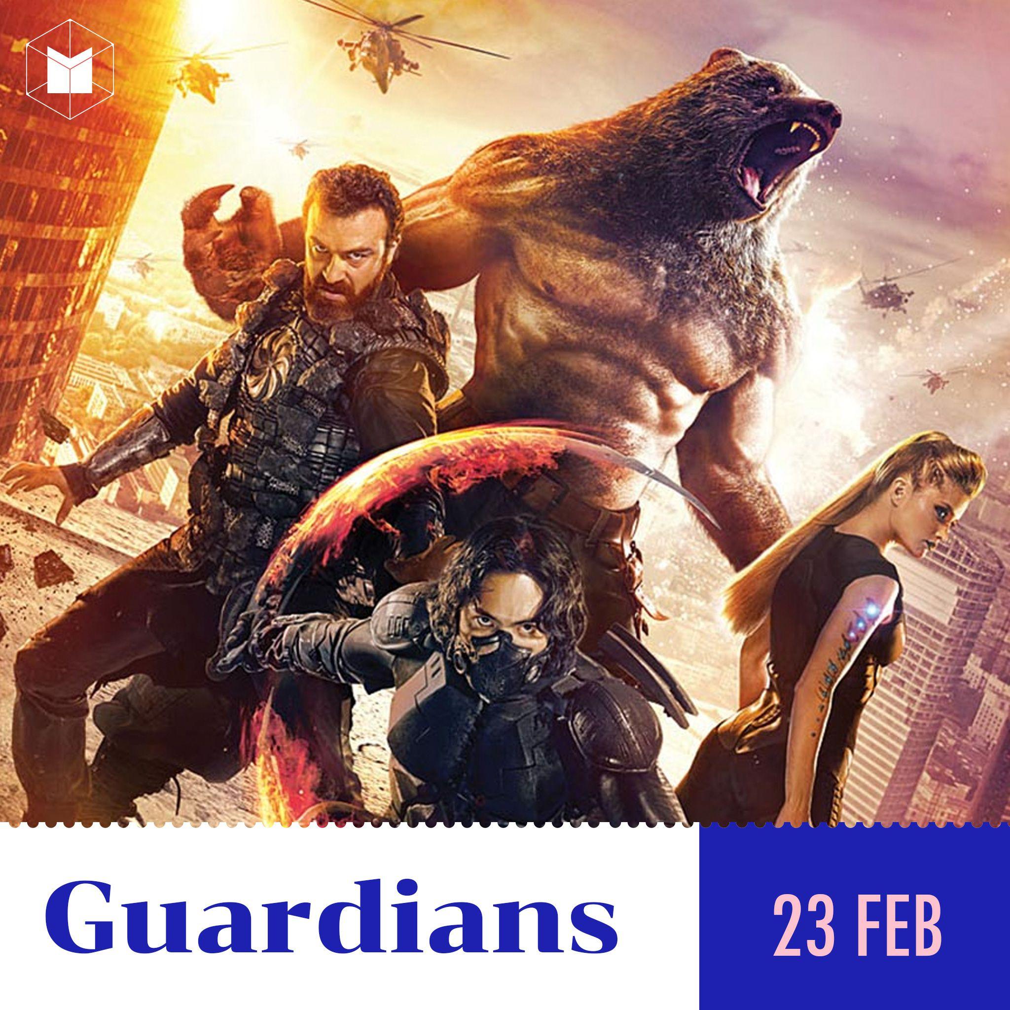 Смотреть фильмы онлайн бесплатно в хорошем качестве на